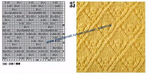 Превью 2 (663x331, 211Kb)