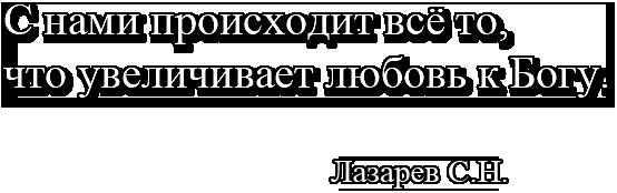 �����-������� (554x174, 25Kb)