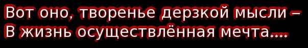 cooltext189379246159200 (603x95, 49Kb)