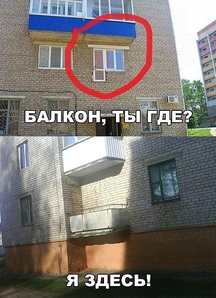 балкон (434x600, 213Kb)