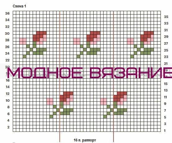 яяяяяяяя (553x461, 91Kb)