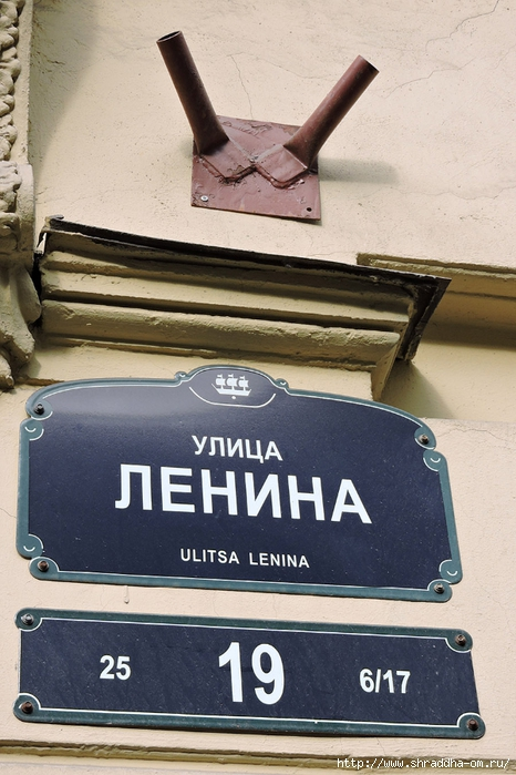 Питерский арт-двор (1) (466x700, 269Kb)