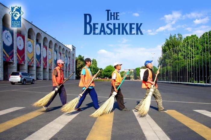 bishkek (700x465, 71Kb)