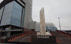 yeltsin-center-day (240x150, 8Kb)