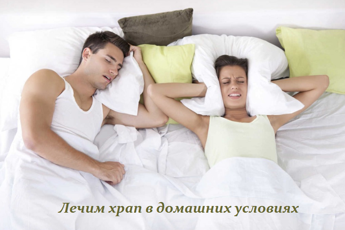 2749438_Lechim_hrap_v_domashnih_ysloviyah (700x467, 323Kb)