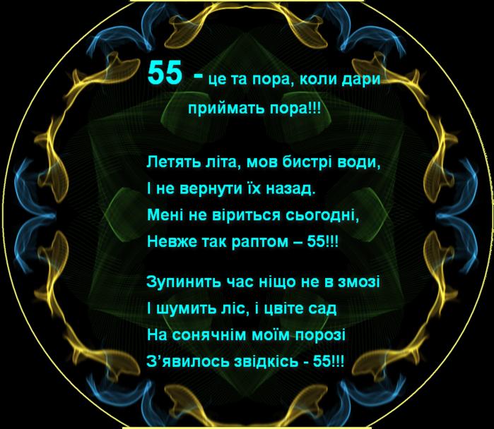 ����������� (2)��� (700x608, 470Kb)