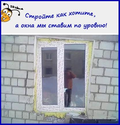 окно у (416x434, 127Kb)