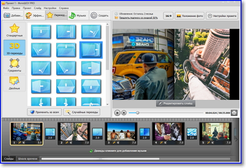 �������� �� ���� Windows Movie Maker