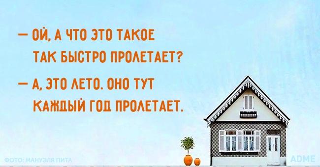 Лето/4645991_18096410R3L8T8D6503211 (650x340, 75Kb)