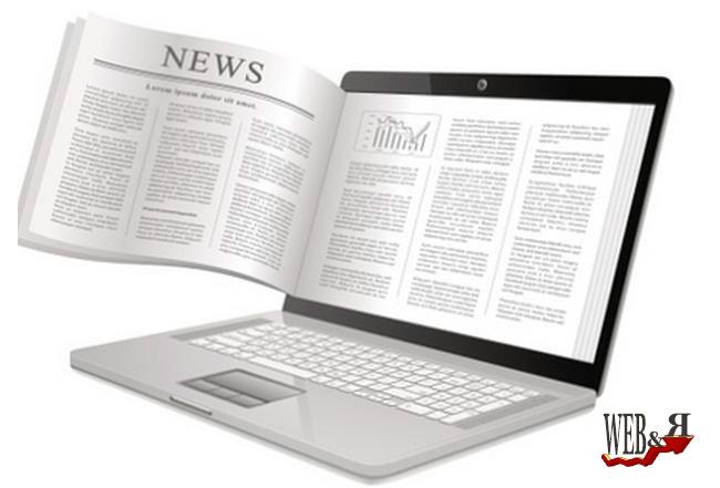 news-site (650x441, 82Kb)