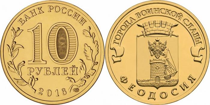 01-feodosiya (700x349, 266Kb)