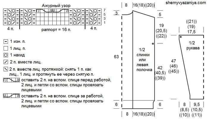 zhaket_440_shema (700x404, 161Kb)