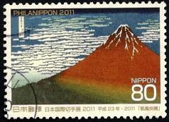 5712 Gaifu-Kausei Победный ветер. Ясный день или Красная Фудзи (238x173, 28Kb)