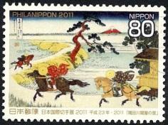 5713 Sumidogawa-Sefaya-no-sato Деревня Сэкия на реке Сумидагава (236x176, 28Kb)