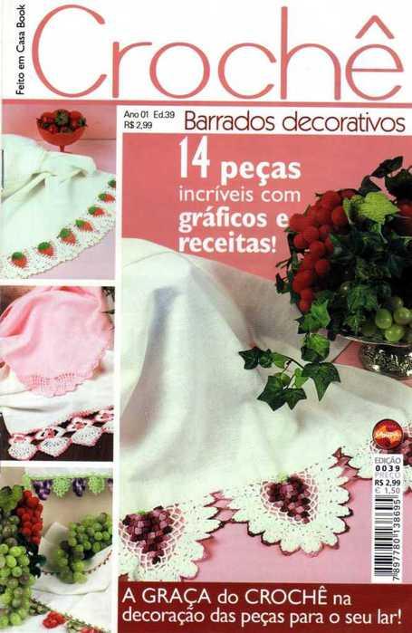 revista001 (455x700, 41Kb)