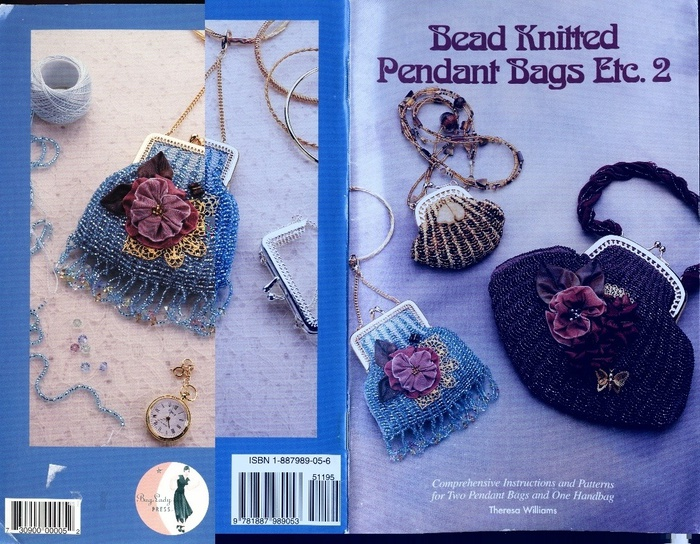 00.bead knitted bag 2 (700x544, 200Kb)