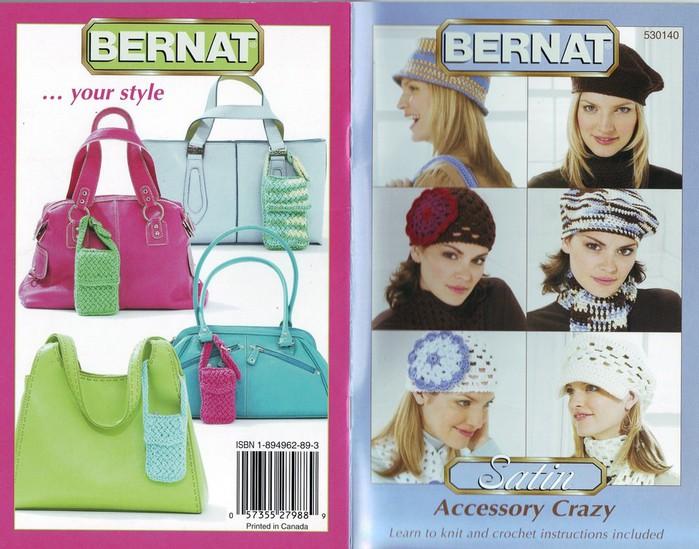 Bernat Accessory Crazy 00-01 fc-bc (700x549, 110Kb)