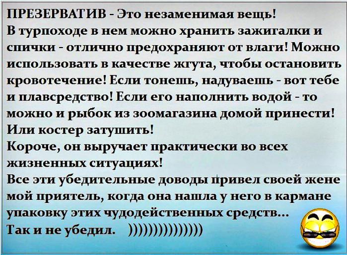 3416556_image_1_ (700x514, 174Kb)