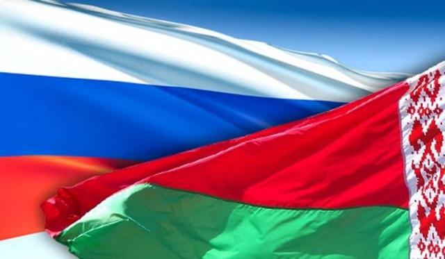 1471977178_belorussiya-rossiya-flagi (640x373, 209Kb)