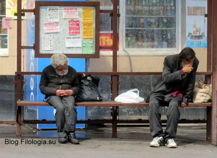 Московские бомжи сидят на автобусной остановке. Фото (700x510, 70Kb)