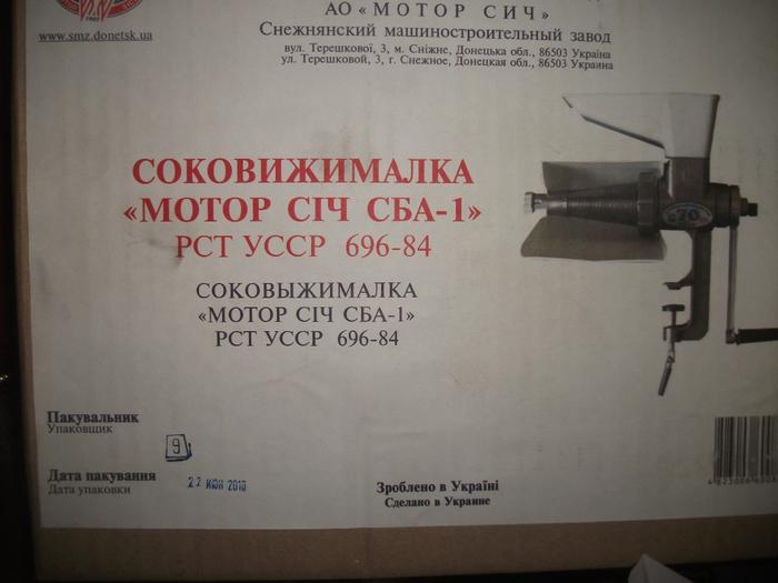 DSCF4636 (700x525, 335Kb)