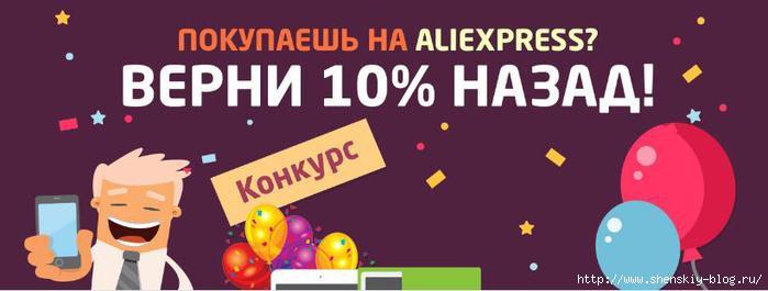 4121583_konkyrs (700x265, 74Kb)