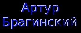 cooltext201140244690296 (268x111, 15Kb)