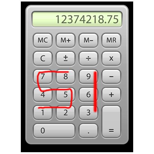 calculator_PNG7933 (510x510, 90Kb)