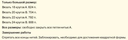 РЎРЅРёРјРѕРє (526x164, 14Kb)