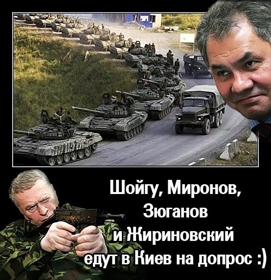 в Киев (554x573, 202Kb)