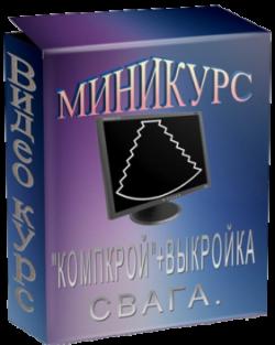 5732271_prozrachniina250 (250x313, 166Kb)