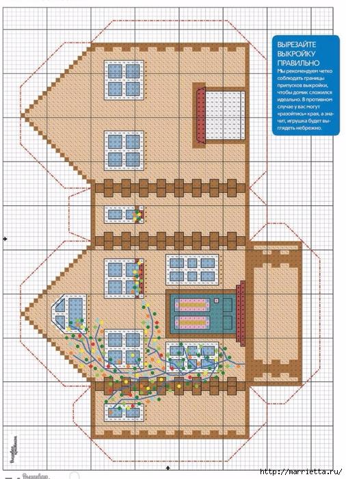 Объемный домик с вышивкой. Схема (1) (506x700, 349Kb)