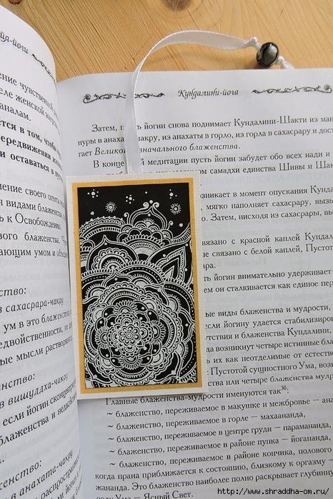 закладка для книг от Shraddha (2) (466x700, 353Kb)