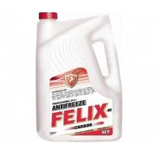 FELIX Carbox 10l-228x228 (228x228, 27Kb)