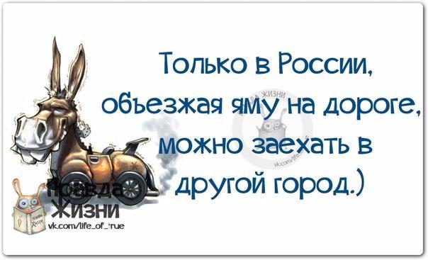 1440529344_frazki-19 (604x367, 158Kb)