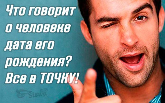 5145824_chtogovoritochelovekedenegorozhdeniyamin696x438 (696x438, 56Kb)