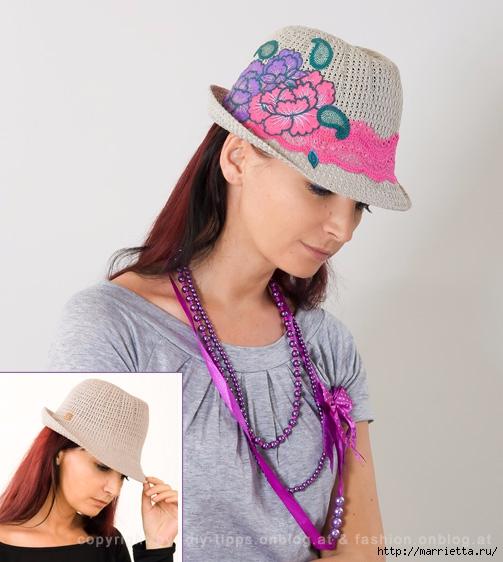 Стильное декорирование кружевами украшений, аксессуаров, одежды и обуви от Dana's Fashion (50) (503x562, 156Kb)