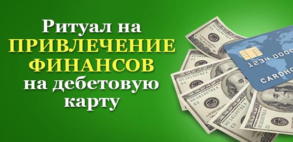 4687843_mailservice_1 (595x290, 163Kb)