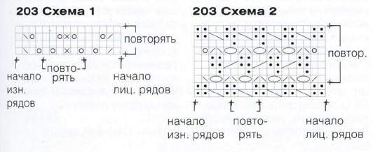 sh (1) (532x218, 31Kb)