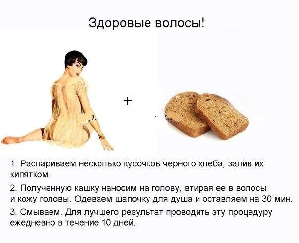 5463572_maska_dlya_volos_1_ (604x492, 47Kb)