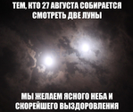 ������ lLEgTV_MNDQ (700x587, 273Kb)
