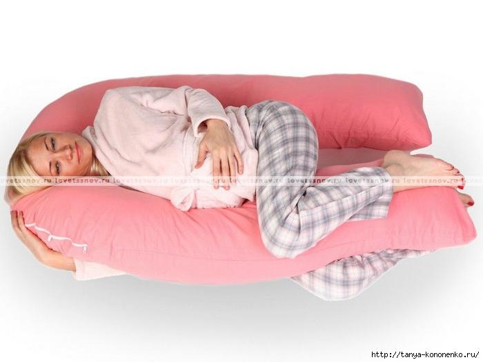 Как спят на подушках для беременных