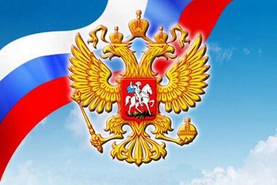 правитель у россии славный (400x267, 49Kb)