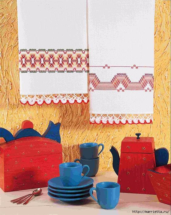Вышиваем бордюры на полотенце. Схемы (11) (556x700, 359Kb)