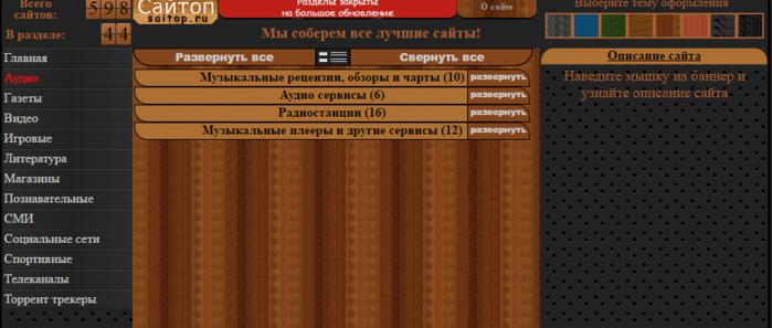 Screenshot (1) (700x297, 198Kb)