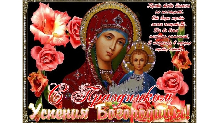 3561375_s_yspeniem (700x393, 228Kb)