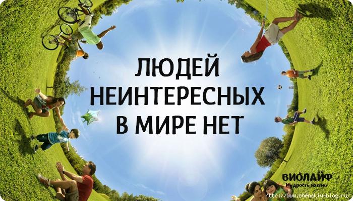4121583_evtush (700x400, 280Kb)