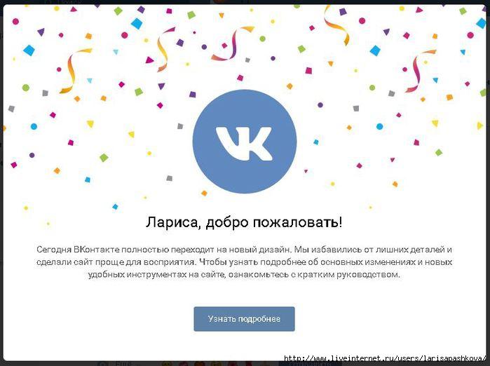 3924376_vk (700x522, 119Kb)