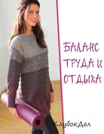 5761439_1469954333_puloversplavnymiperehodamicveta (350x450, 28Kb)