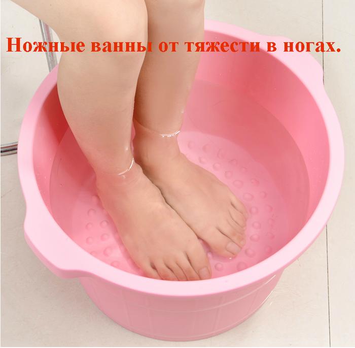 """alt=""""Ножные ванны от тяжести в ногах.""""/2835299_Nojnie_vanni_ot_tyajesti_v_nogah_ (700x685, 425Kb)"""